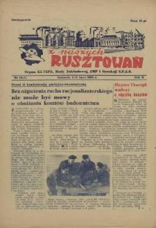 Z Naszych Rusztowań. R.2, 1955 nr 12