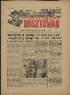 Z Naszych Rusztowań. R.2, 1955 nr 17