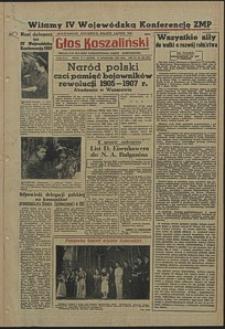 Głos Koszaliński. 1955, październik, nr 246