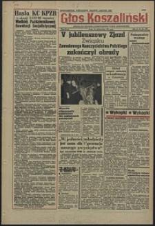 Głos Koszaliński. 1955, październik, nr 255