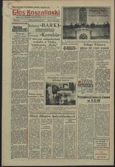 Głos Koszaliński. 1955, grudzień, nr 302