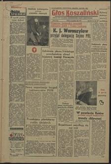 Głos Koszaliński. 1955, grudzień, nr 310