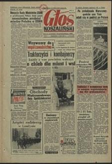 Głos Koszaliński. 1956, lipiec, nr 162
