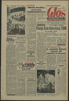 Głos Koszaliński. 1956, lipiec, nr 165