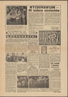 Kurier Szczeciński. 1969 nr 11 Harcerski Trop