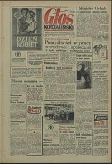 Głos Koszaliński. 1957, marzec, nr 58