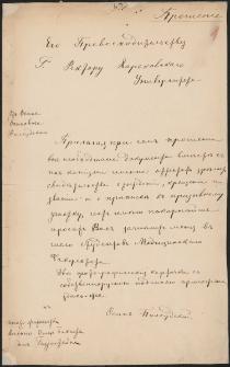 Podanie Józefa Piłsudskiego do Iwana Szczełkowa, rektora Cesarskiego Uniwersytetu Charkowskiego