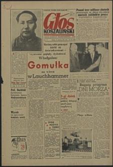 Głos Koszaliński. 1957, czerwiec, nr 147