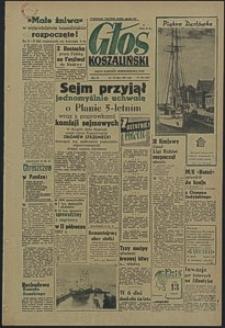 Głos Koszaliński. 1957, lipiec, nr 166