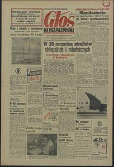 Głos Koszaliński. 1957, sierpień, nr 197