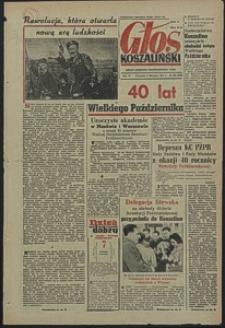 Głos Koszaliński. 1957, listopad, nr 266