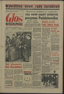 Głos Koszaliński. 1958, luty, nr 28