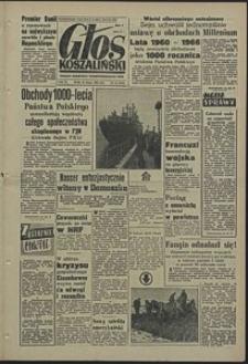Głos Koszaliński. 1958, luty, nr 48