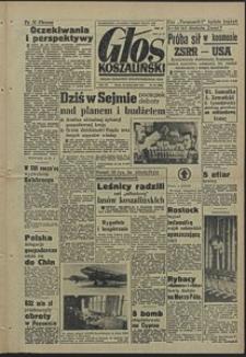 Głos Koszaliński. 1958, marzec, nr 66