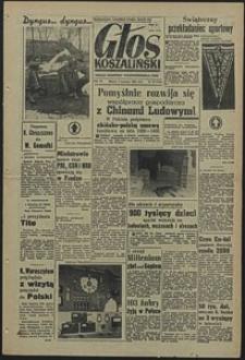 Głos Koszaliński. 1958, kwiecień, nr 82