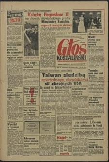 Głos Koszaliński. 1958, wrzesień, nr 225