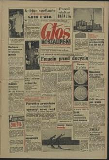 Głos Koszaliński. 1958, wrzesień, nr 229