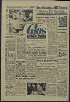Głos Koszaliński. 1959, marzec, nr 56
