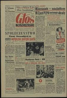 Głos Koszaliński. 1959, marzec, nr 62