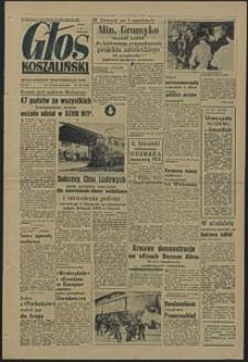 Głos Koszaliński. 1959, maj, nr 122