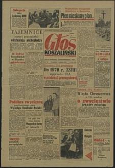 Głos Koszaliński. 1959, sierpień, nr 207
