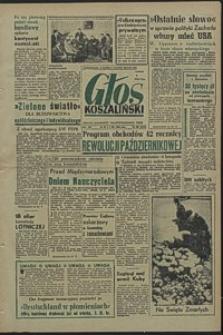 Głos Koszaliński. 1959, październik, nr 261