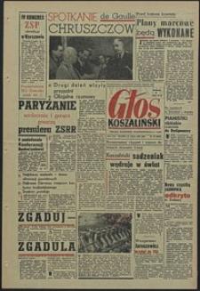 Głos Koszaliński. 1960, marzec, nr 72