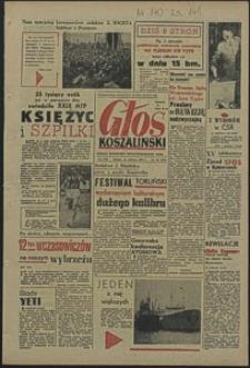 Głos Koszaliński. 1960, czerwiec, nr 141