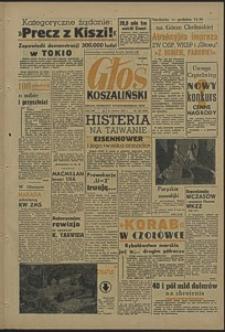 Głos Koszaliński. 1960, czerwiec, nr 145