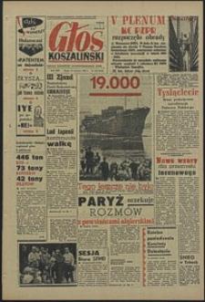 Głos Koszaliński. 1960, czerwiec, nr 148