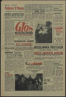 Głos Koszaliński. 1960, lipiec, nr 162