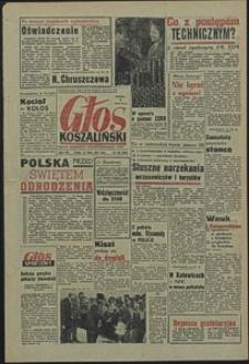 Głos Koszaliński. 1960, lipiec, nr 166