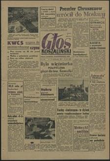 Głos Koszaliński. 1960, październik,nr 247
