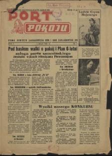 Port Pokoju : pismo Komitetu Zakładowego PZPR i Rad Zakładowych ZPS. R.1, 1951 nr 1