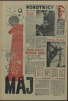 Głos Koszaliński. 1961, kwiecień, nr 102/103