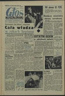 Głos Koszaliński. 1961, czerwiec, nr 151