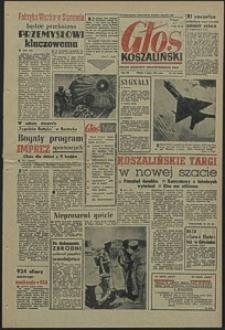Głos Koszaliński. 1961, lipiec, nr 161