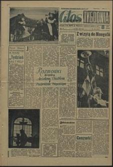 Głos Koszaliński. 1961, lipiec, nr 162