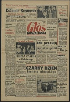 Głos Koszaliński. 1961, lipiec, nr 166
