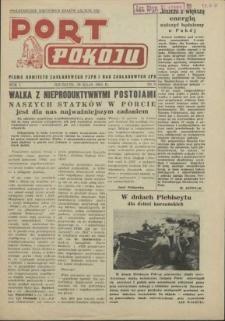 Port Pokoju : pismo Komitetu Zakładowego PZPR i Rad Zakładowych ZPS. R.1, 1951 nr 5