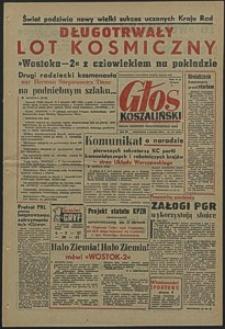 Głos Koszaliński. 1961, sierpień, nr 187