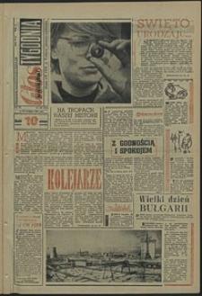 Głos Koszaliński. 1961, wrzesień, nr 216