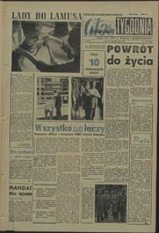 Głos Koszaliński. 1961, wrzesień, nr 228