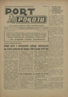 Port Pokoju : pismo Komitetu Zakładowego PZPR i Rad Zakładowych ZPS. R.2, 1952 nr 14