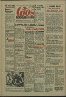 Głos Koszaliński. 1962, lipiec, nr 160