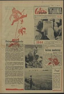 Głos Koszaliński. 1962, lipiec, nr 174