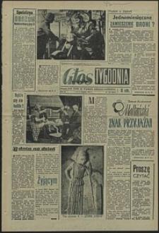Głos Koszaliński. 1962, sierpień, nr 186