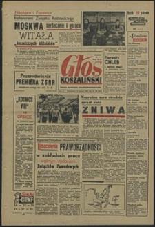 Głos Koszaliński. 1962, sierpień, nr 199
