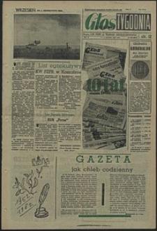 Głos Koszaliński. 1962, wrzesień, nr 210