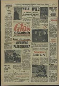 Głos Koszaliński. 1962, październik, nr 250